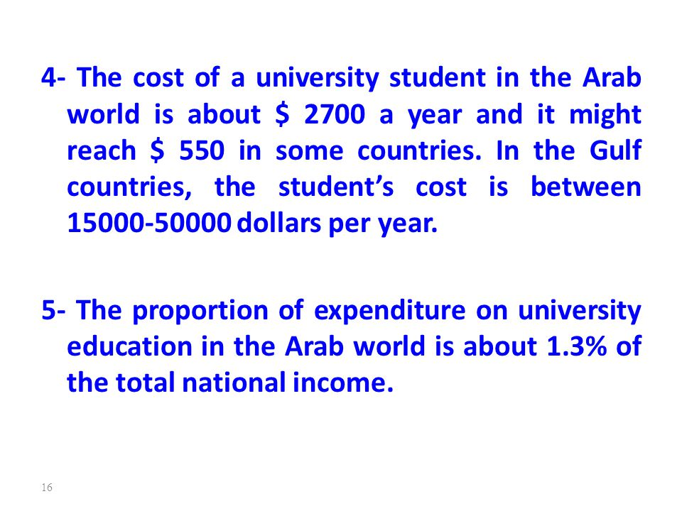 4- The cost of a university student in the Arab world is about $ 2700 a year and it might reach $ 550 in some countries. In the Gulf countries, the st