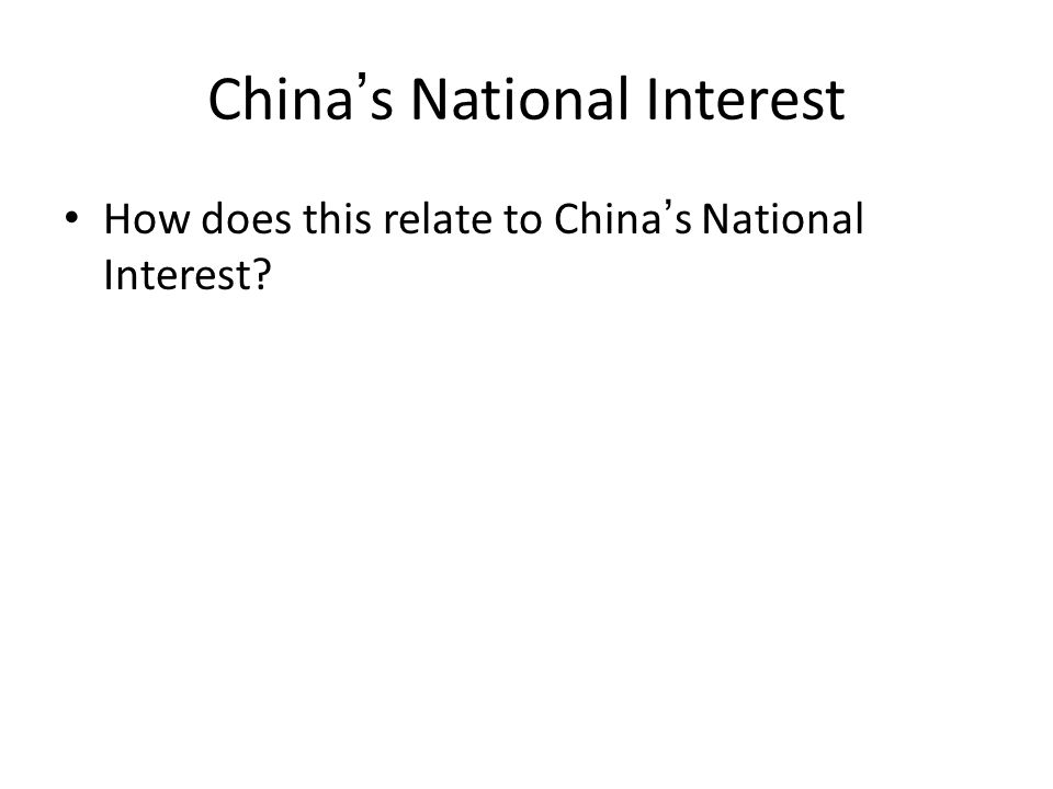 China's National Interest How does this relate to China's National Interest