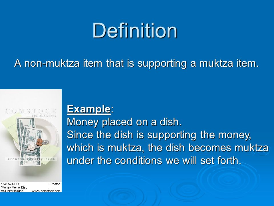 Definition A non-muktza item that is supporting a muktza item.