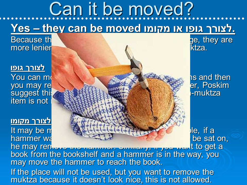 Can it be moved. Yes – they can be moved לצורך גופו או מקומו.
