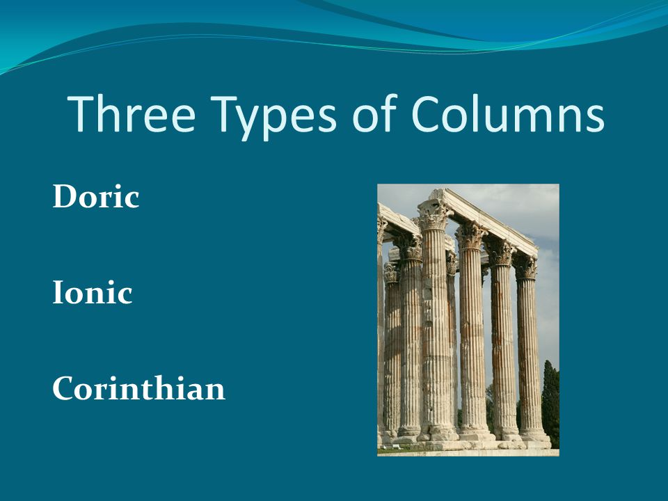 What type of columns? U.S. Whitehouse