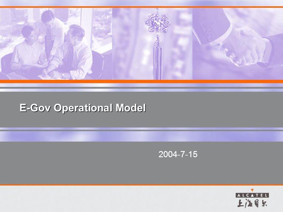 E-Gov Operational Model 2004-7-15