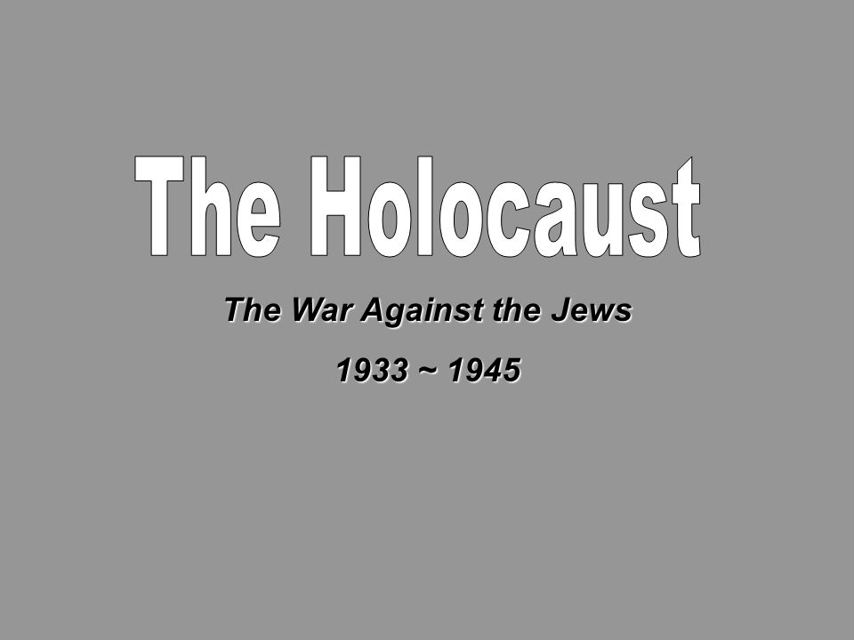 The War Against the Jews 1933 ~ 1945