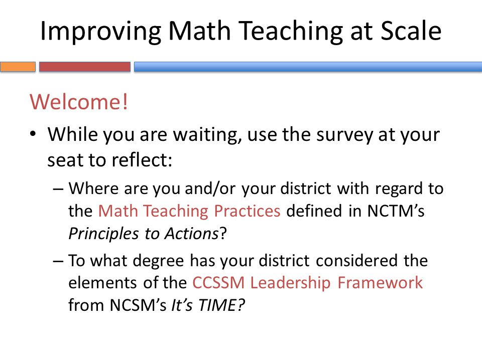 Improving Math Teaching at Scale Welcome.