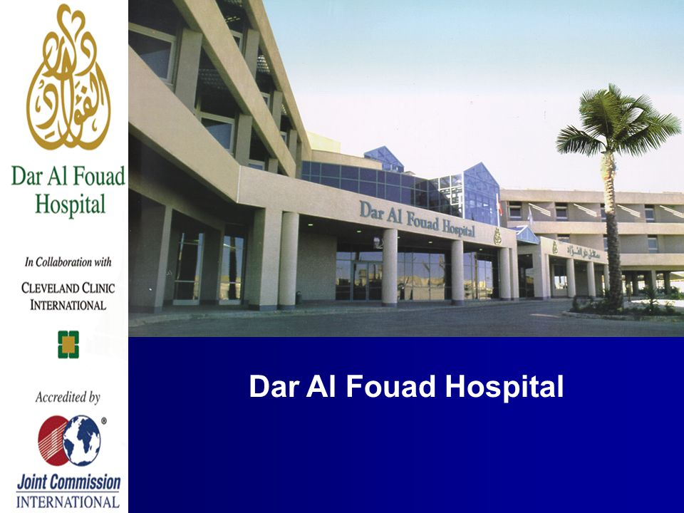 Dar Al Fouad Hospital is a private healthcare facility located in 6 th of October City, West of Cairo, 32 km's away from down town.