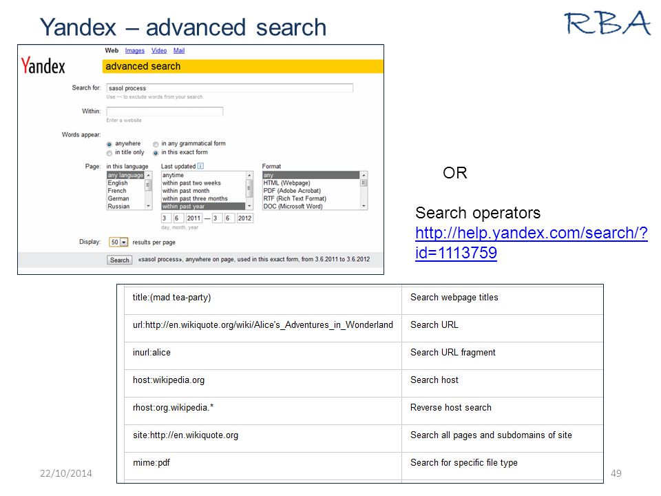Yandex – advanced search 22/10/2014www.rba.co.uk49 OR Search operators http://help.yandex.com/search/.
