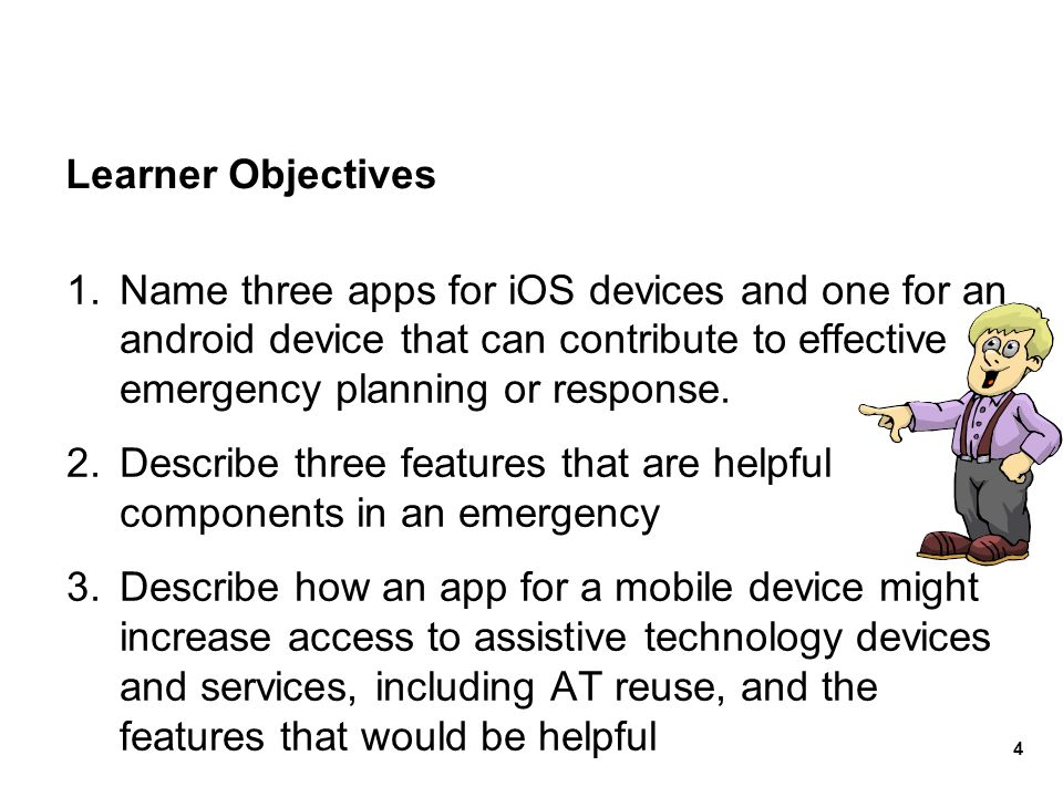 Familiarize yourself with the app content BEFORE the emergency or disaster.