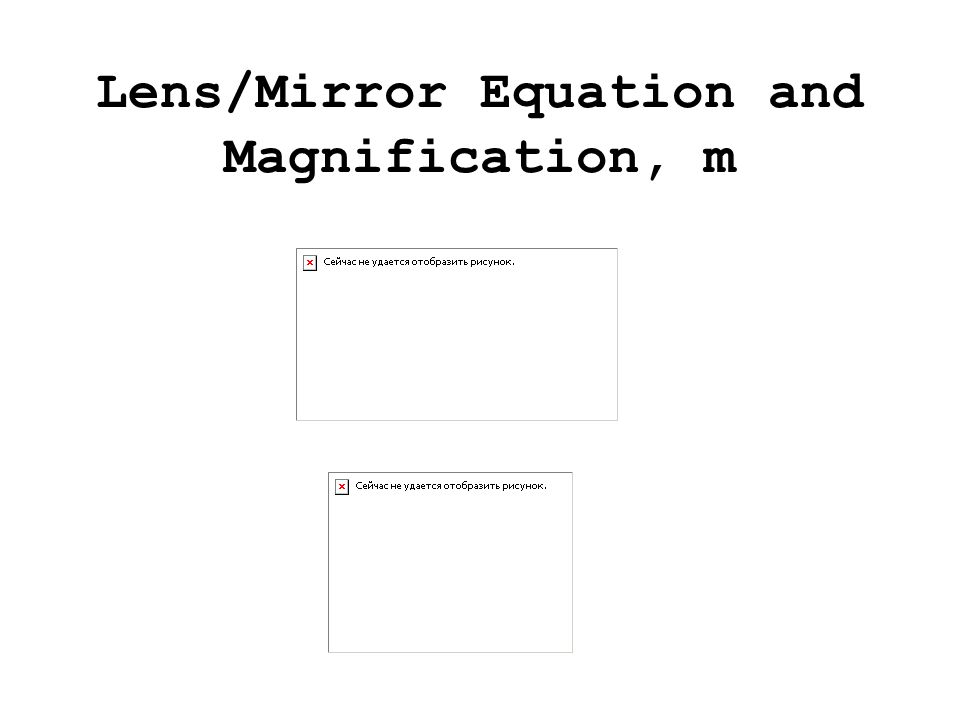 Lens/Mirror Equation and Magnification, m