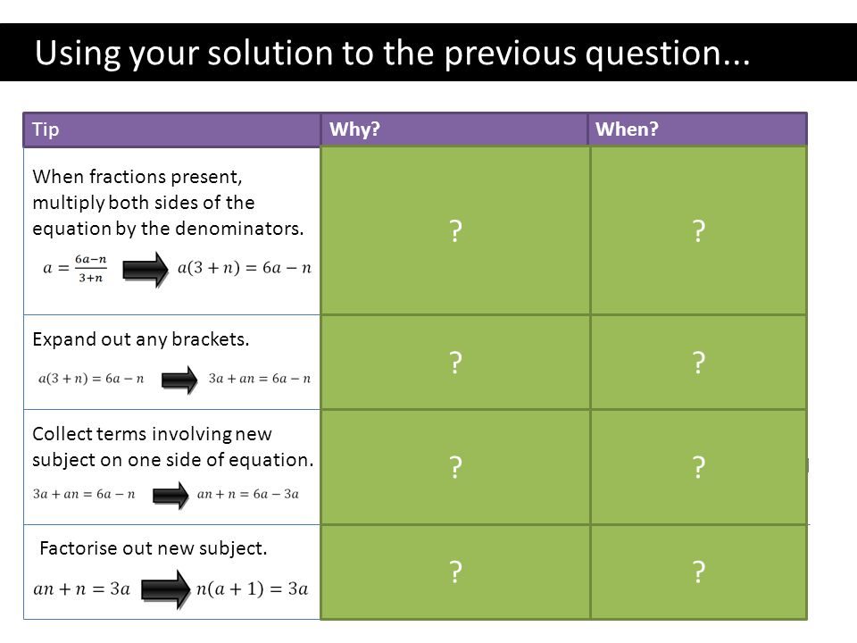 Another A* Question (Note: According to the Examiner's Report, only 5% of students got full marks to this question) Make a the subject of the formula: Answer: ?