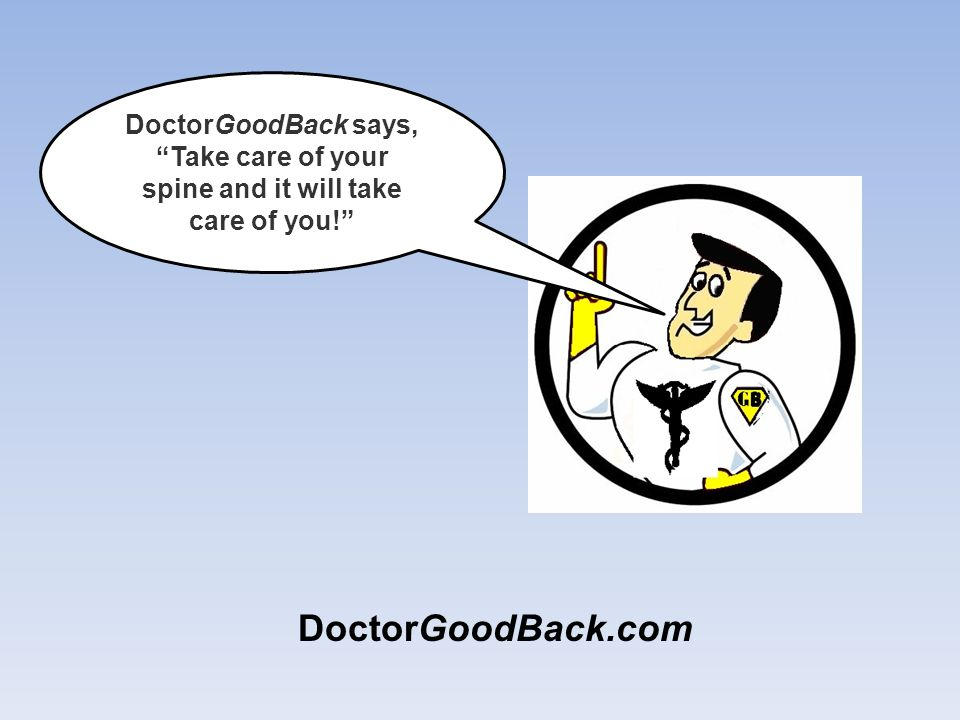 DoctorGoodBack.com DoctorGoodBack says, Take care of your spine and it will take care of you!