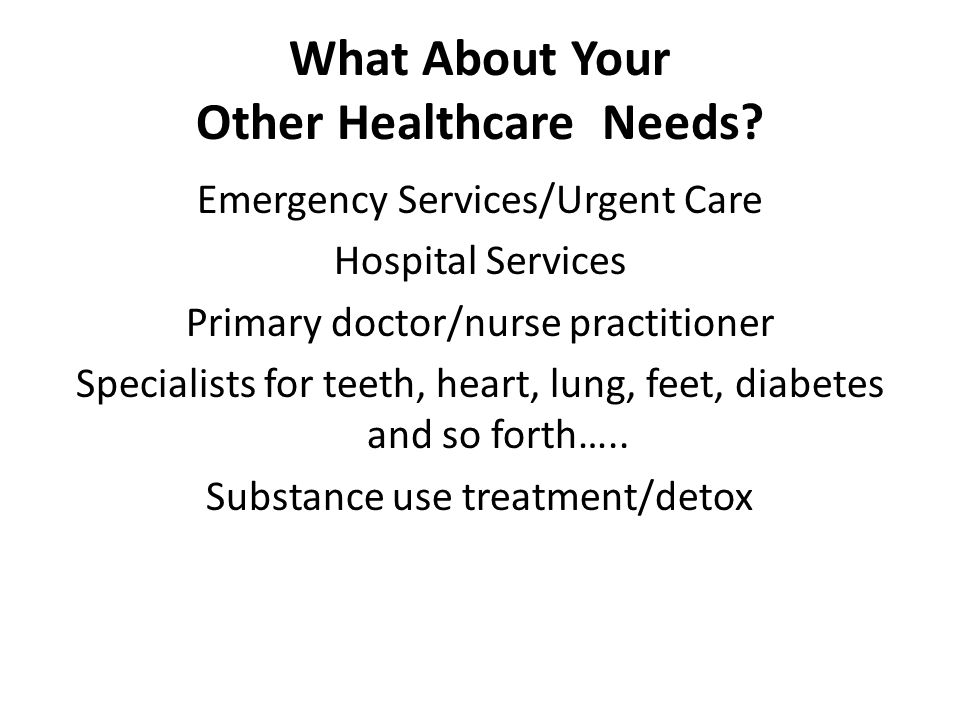 Uncoordinated Services Result In… Many different treatment plans with no one knowing what the other is doing Missed opportunities to make the right diagnoses and provide the right treatment Wrongful and/or too many medications Huge costs