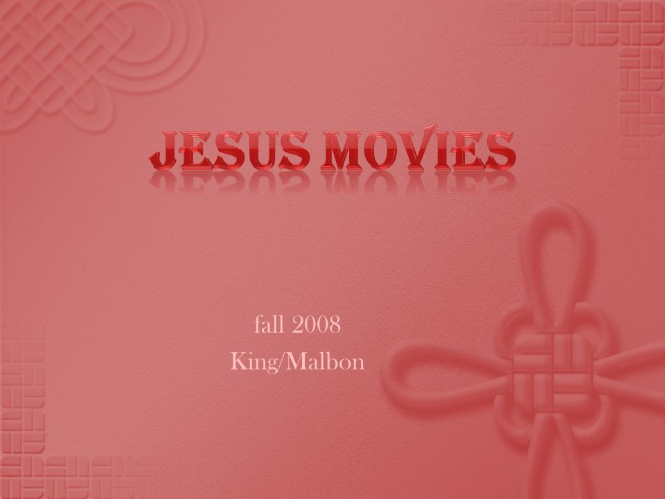 fall 2008 King/Malbon