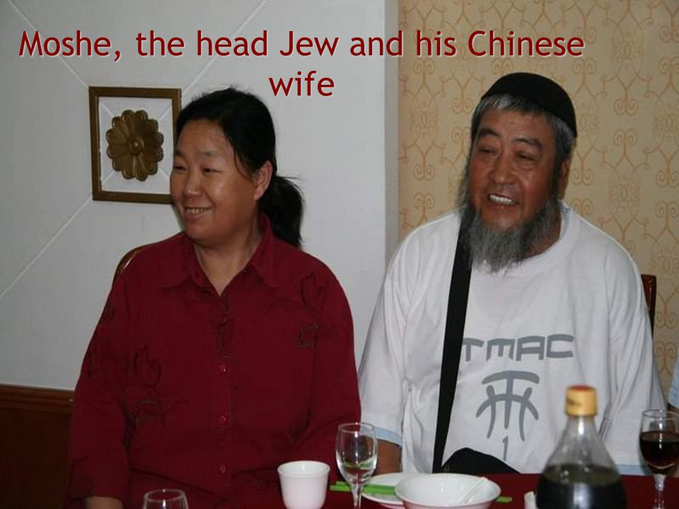 It is believed that the ancestors of the Kaifeng Jews came from Central Asia. The uninterrupted existence of this religious and ethnic group, living f