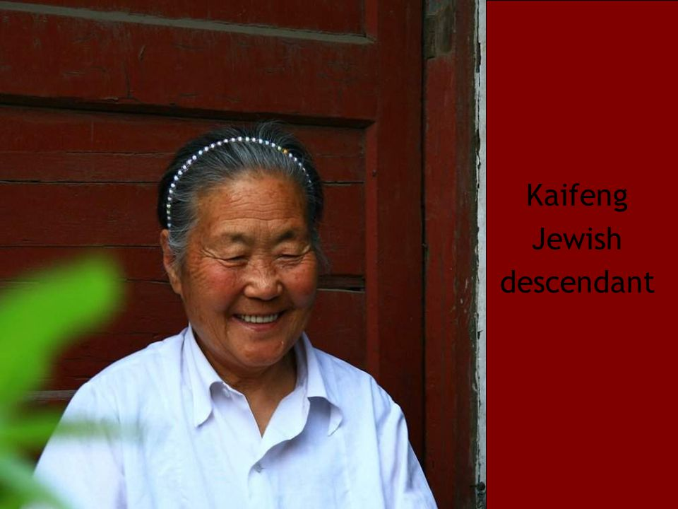 Kaifeng descendant's mezuzah In spite of a lack of formal religious practice, Kaifeng Jews have a sense of ethnic identity. Some list their children a
