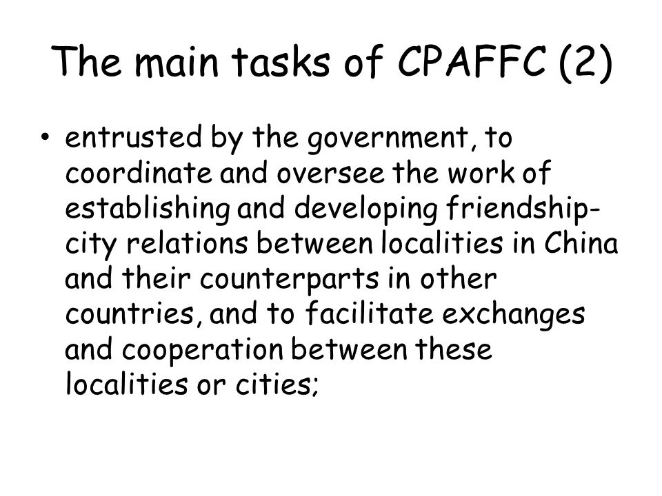 The main tasks of CPAFFC (2) entrusted by the government, to coordinate and oversee the work of establishing and developing friendship- city relations