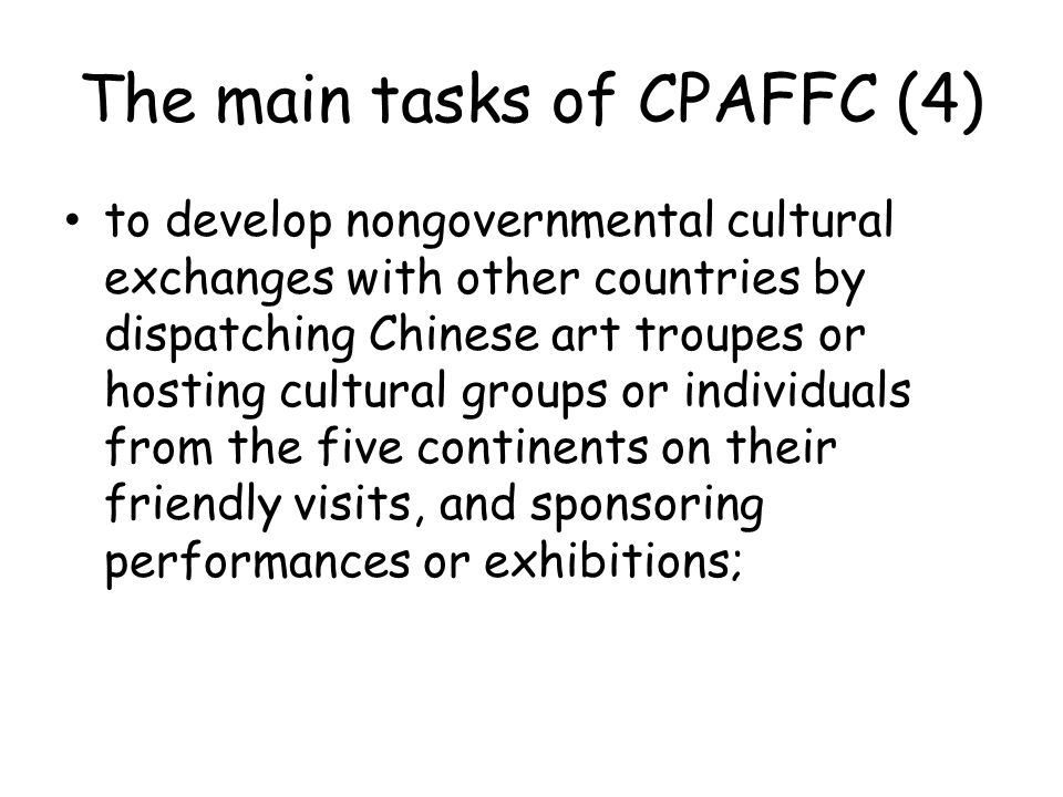 The main tasks of CPAFFC (4) to develop nongovernmental cultural exchanges with other countries by dispatching Chinese art troupes or hosting cultural