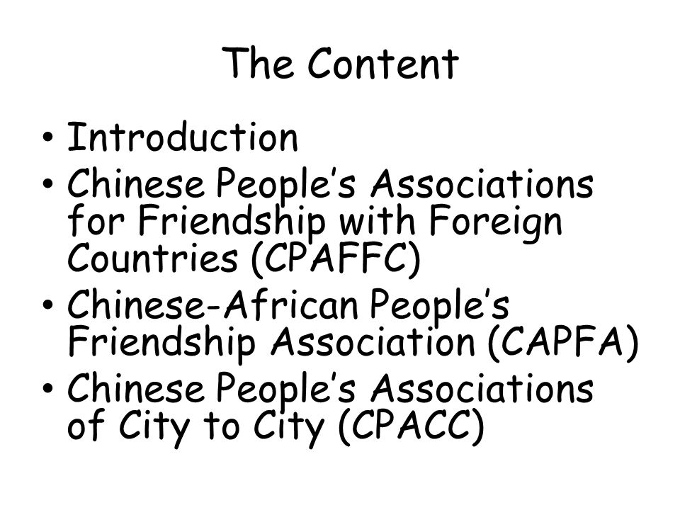 The Content Introduction Chinese People's Associations for Friendship with Foreign Countries (CPAFFC) Chinese-African People's Friendship Association