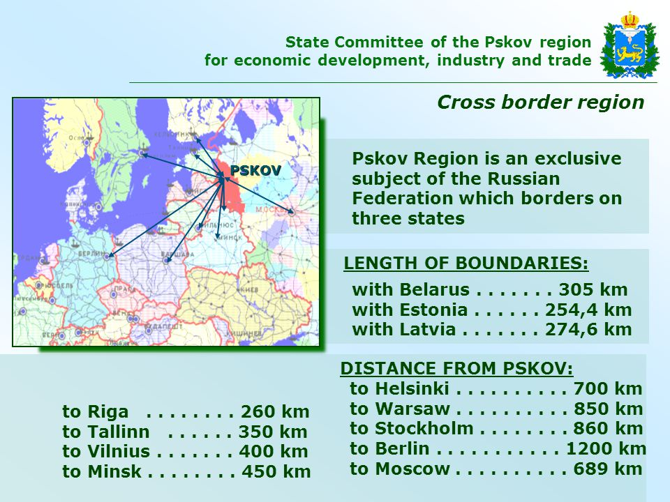 Stage 2006-2009: - INTERREG III B (6 projects) 2 greens : East Wind (wind energy development) Greenhouse (encouraging SME) - INTERREG III A (17 projects) 3 greens : WATERS (WWTPs improvement) PeipsiMAN (water management) Appropriate waste management in Pskov region (ecology solutions) Eco-Education (awareness rising) Results of Cooperation in the Baltic Sea Region State Committee of the Pskov region for economic development, industry and trade