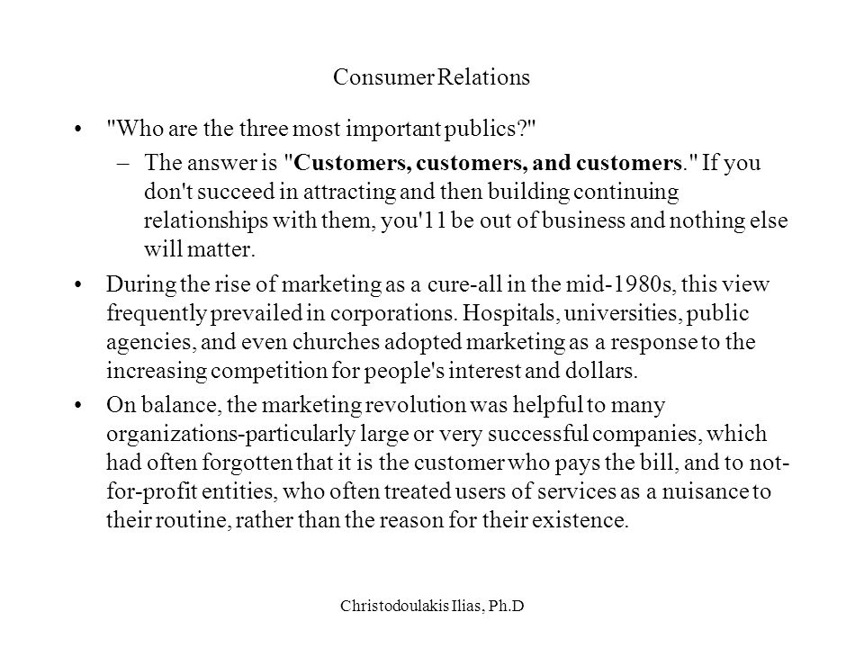 Christodoulakis Ilias, Ph.D Consumer Relations