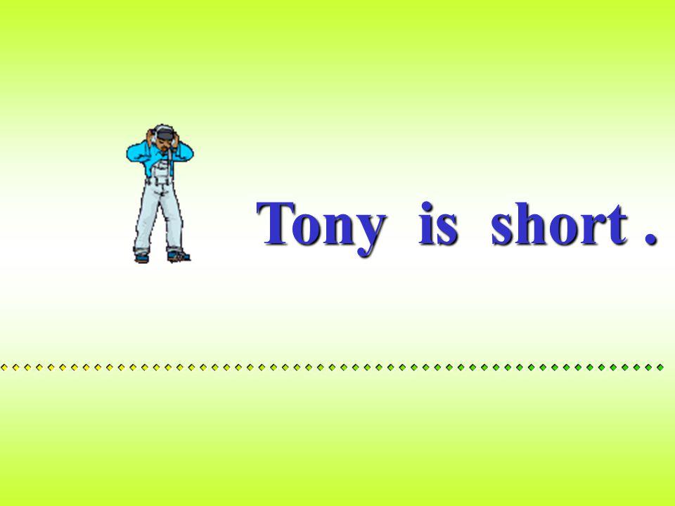 Ken is short.