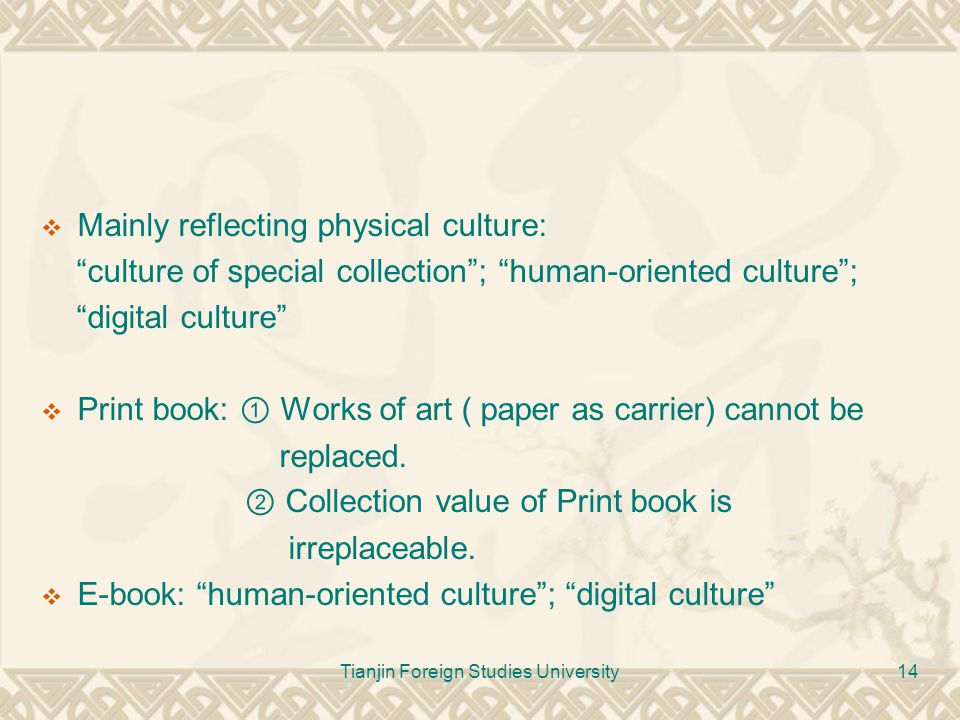 "Tianjin Foreign Studies University14  Mainly reflecting physical culture: ""culture of special collection""; ""human-oriented culture""; ""digital culture"