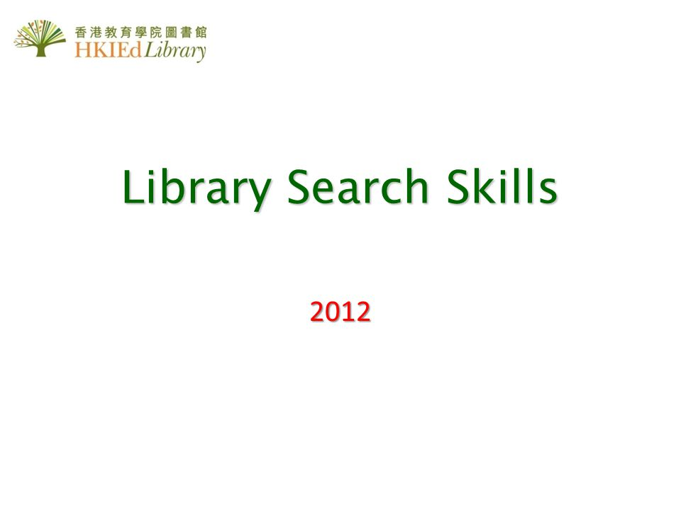Library Search Skills 2012