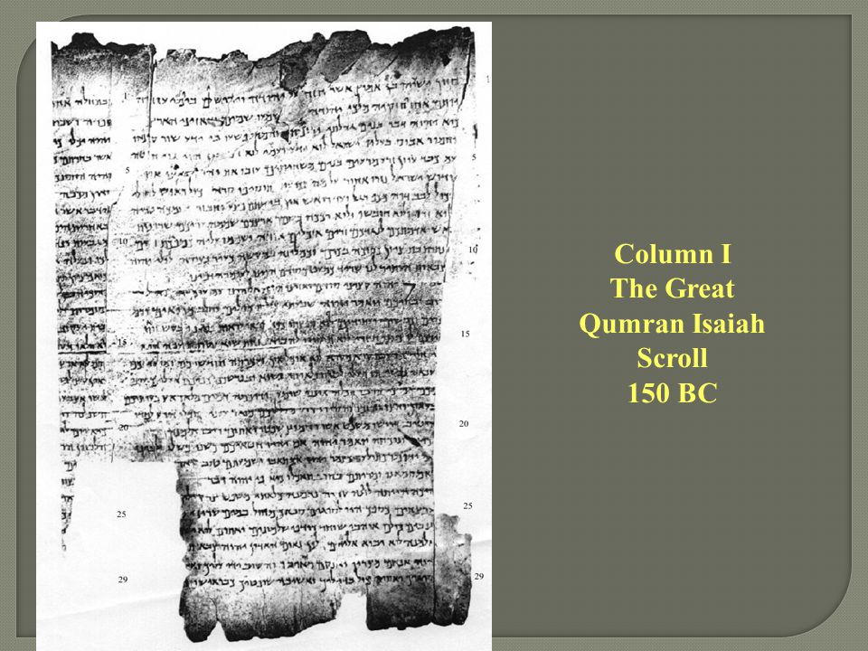 Column I The Great Qumran Isaiah Scroll 150 BC