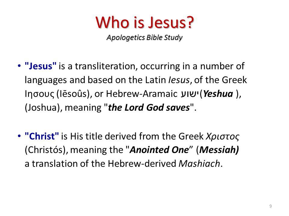 Who is Jesus? Apologetics Bible Study
