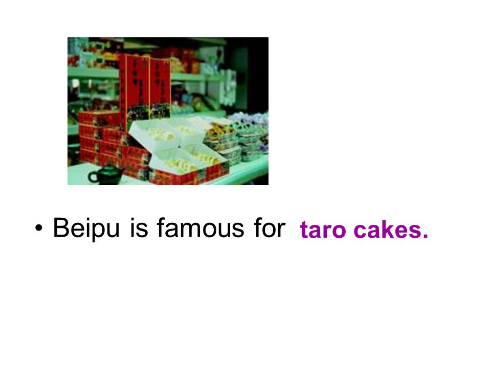 Beipu is famous for sweet potato cakes.