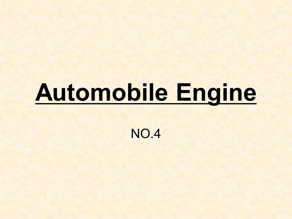 Automobile Engine NO.4
