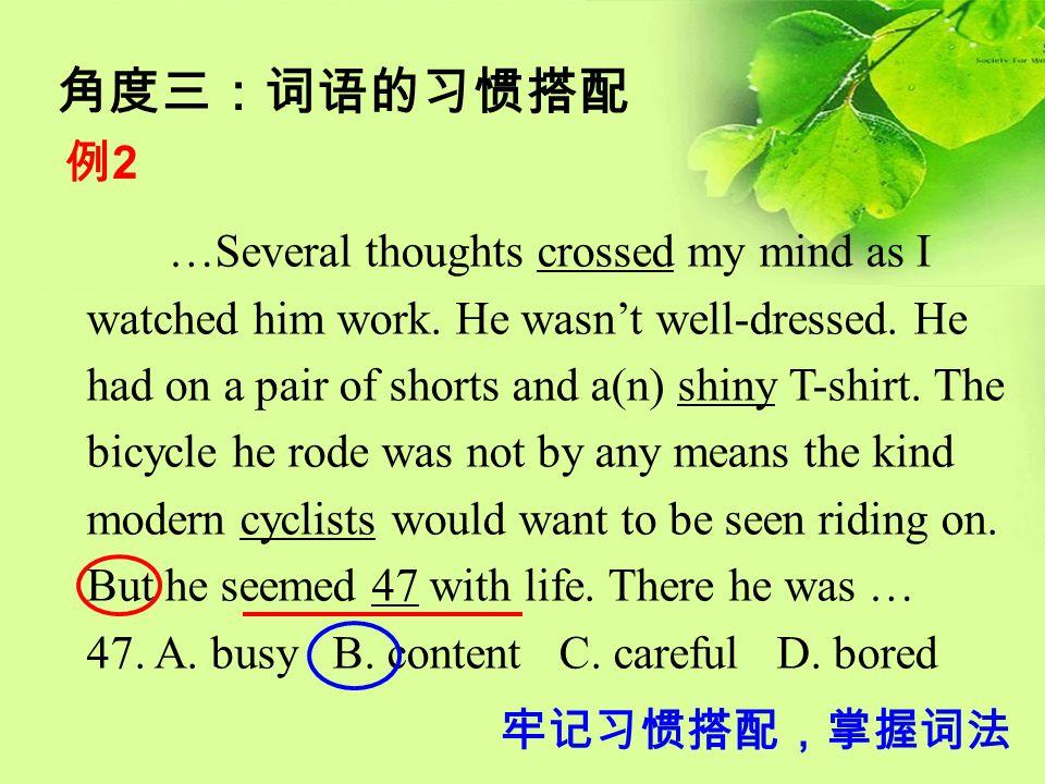 角度三:词语的习惯搭配 例2例2 …Several thoughts crossed my mind as I watched him work. He wasn't well-dressed. He had on a pair of shorts and a(n) shiny T-shirt. T
