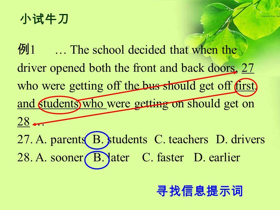 寻找信息提示词 例 1 … The school decided that when the driver opened both the front and back doors, 27 who were getting off the bus should get off first, and