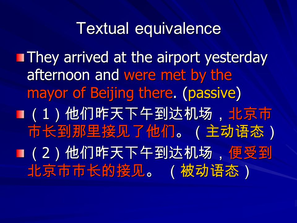 Textual equivalence They arrived at the airport yesterday afternoon and were met by the mayor of Beijing there. (passive) ( 1 )他们昨天下午到达机场,北京市 市长到那里接见了