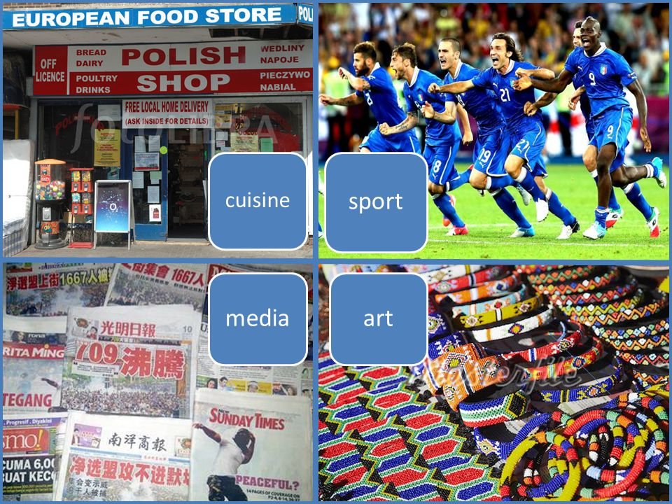 cne sport art cuisine media