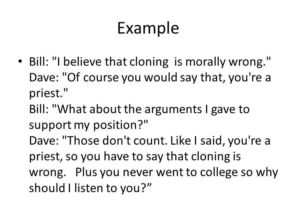 Example Bill: