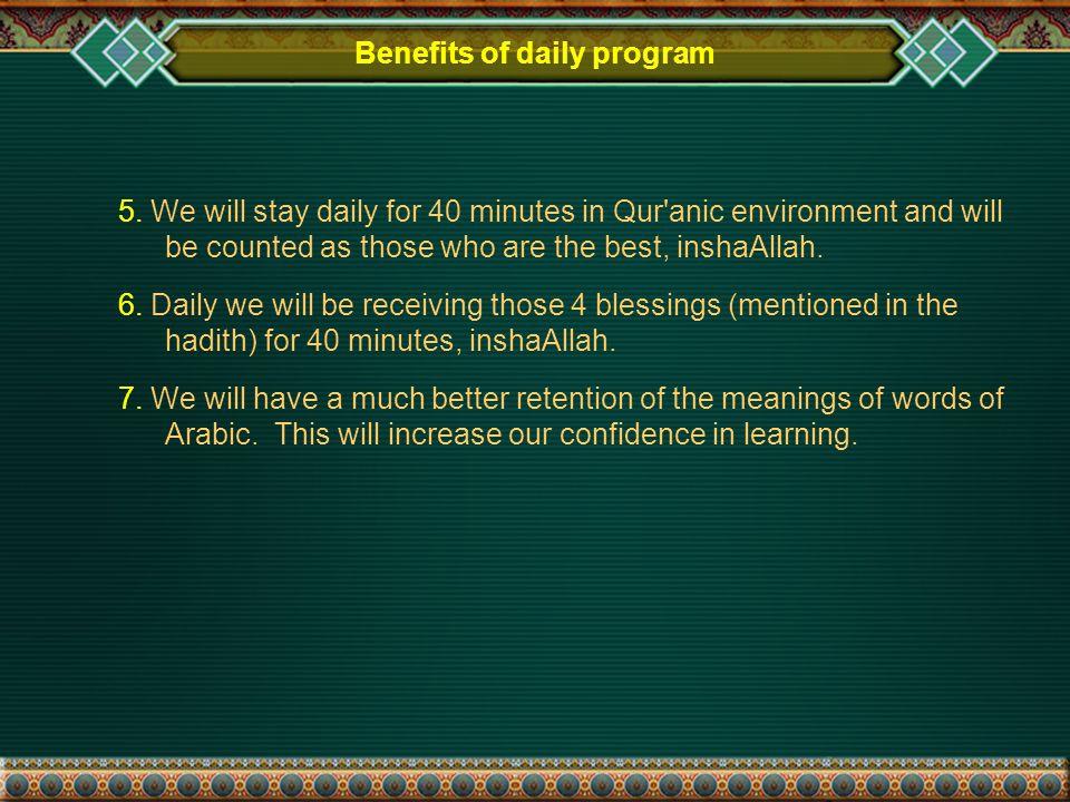 Benefits of daily program 5.