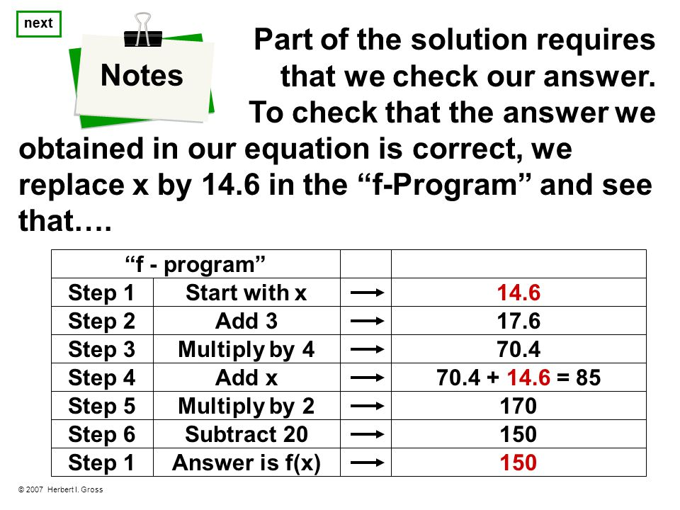 Part of the solution requires that we check our answer.