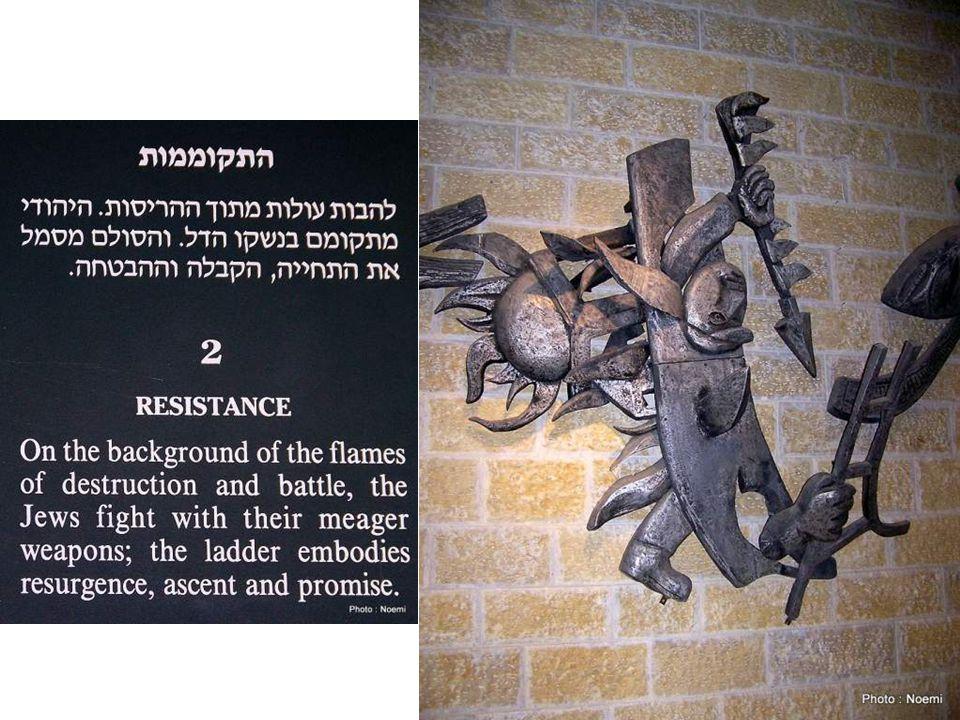 From Holocaust to Rebirth ! Naftali Bezem