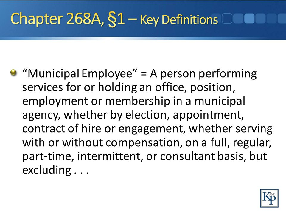 Advisory 13-1, Making & Receiving Employment Recommendations Permitted: Use of Town office/letterhead to give a recommendation for a former Town employee Prohibited: Use of Town office/letterhead for (A) giving a recommendation for someone you know/worked with in another capacity, (B) giving a recommendation for a member of immediate family May not use overt or appearance of pressure/influence to obtain employment for anyone