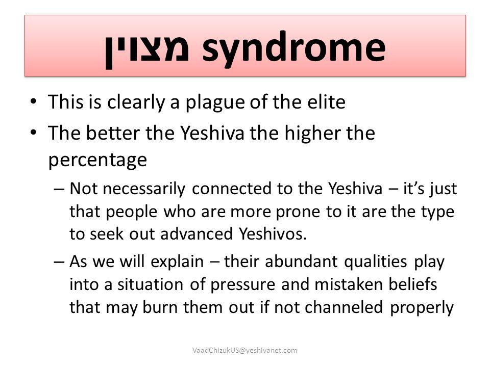 מצוין syndrome This is clearly a plague of the elite The better the Yeshiva the higher the percentage – Not necessarily connected to the Yeshiva – it'