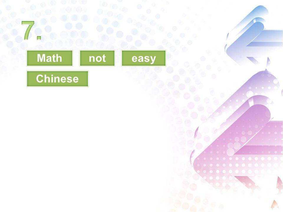 Mathnot Chinese easy