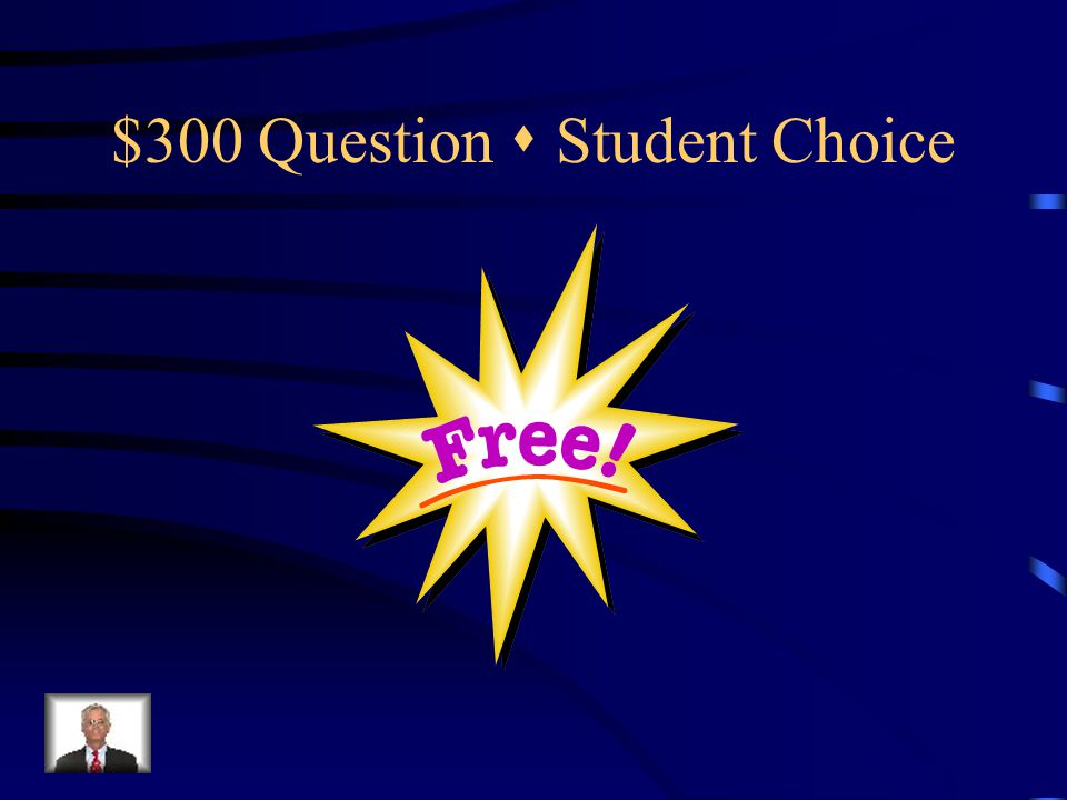 $200 Answer  Student Choice (-6, 17)