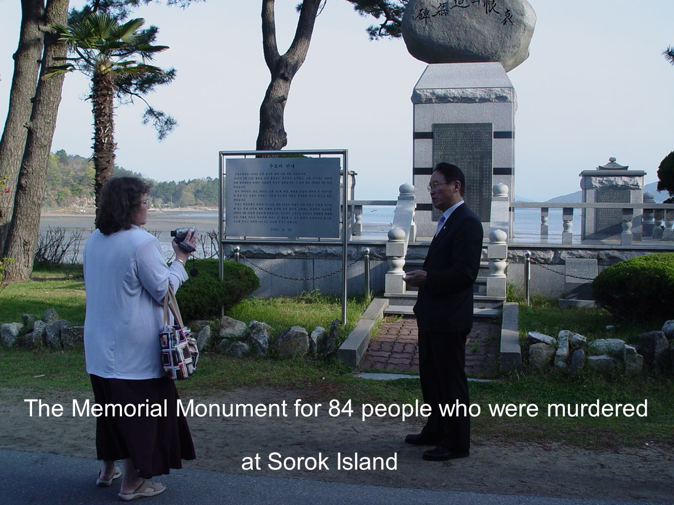 The Memorial Monument for 84 people who were murdered at Sorok Island