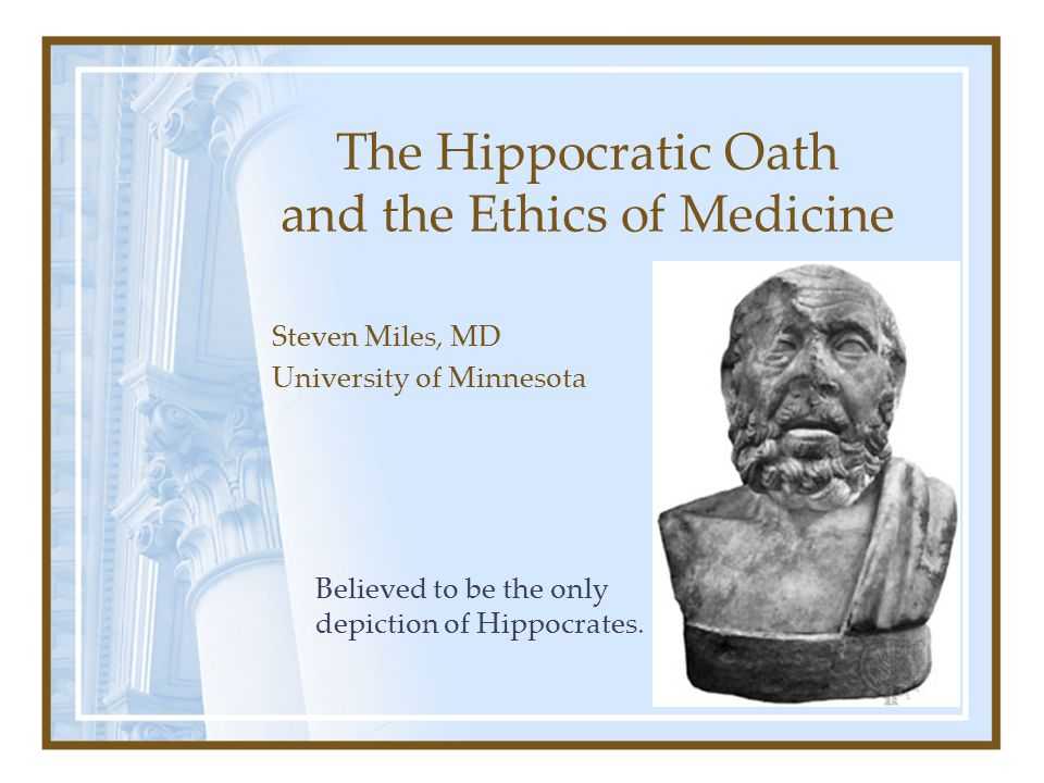 What Does the Physician Promise to the Patient.