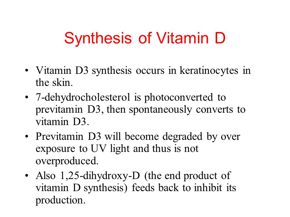 Synthesis of Vitamin D Humans acquire vitamin D from two sources. Vitamin D is produced in the skin by ultraviolet radiation and ingested in the diet.