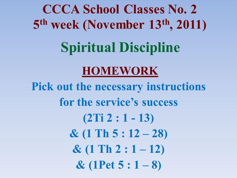 CCCA School Classes No.