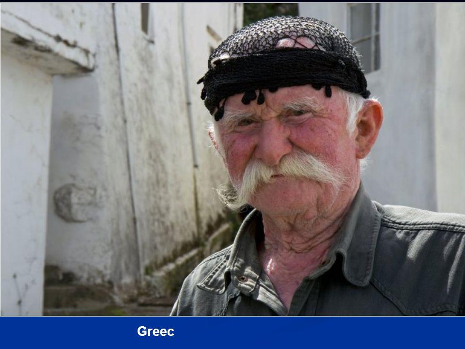 Grujukaster Albania