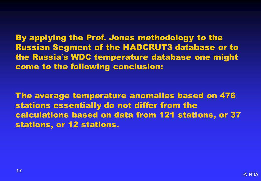 © ИЭА 17 By applying the Prof. Jones methodology to the Russian Segment of the HADCRUT3 database or to the Russia's WDC temperature database one might