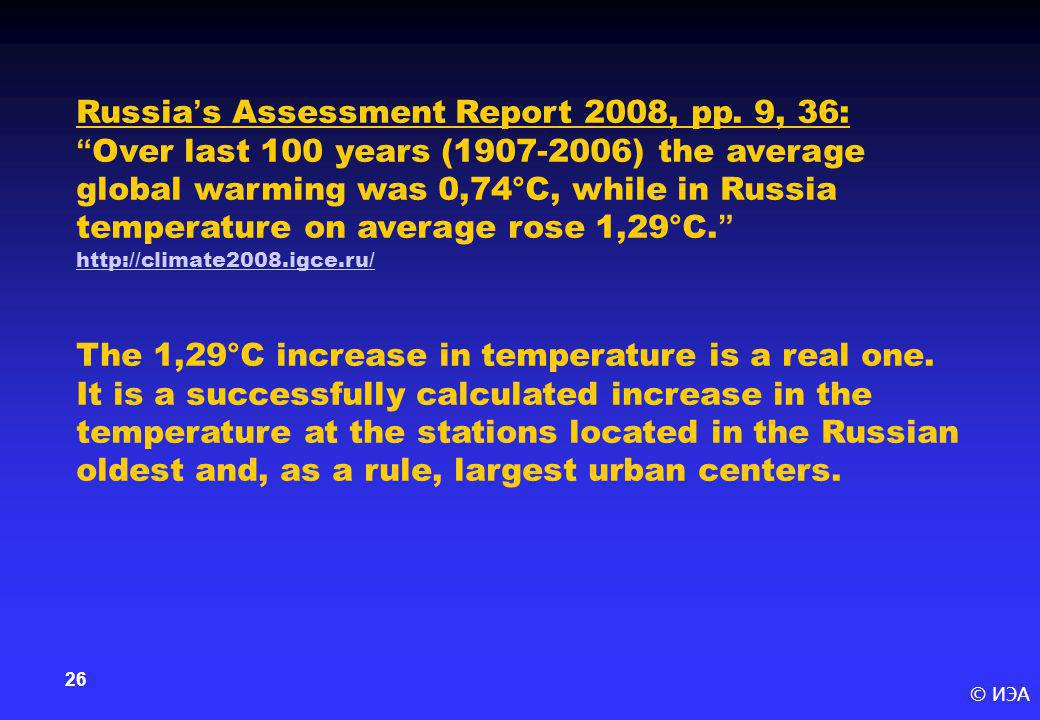"© ИЭА 26 Russia's Assessment Report 2008, pp. 9, 36: "" Over last 100 years (1907-2006) the average global warming was 0,74°С, while in Russia temperat"