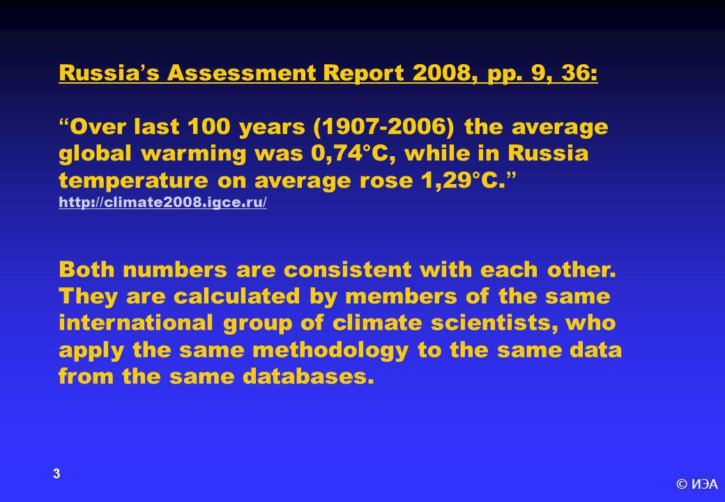 "© ИЭА 3 Russia's Assessment Report 2008, pp. 9, 36: "" Over last 100 years (1907-2006) the average global warming was 0,74°С, while in Russia temperatu"